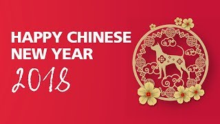 Chinese New Year Message 2018 - Professor Paul Boyle University of Leicester