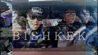 BISHKEK - Adam Korb & Dish (Премьера клипа 2018) I California love I