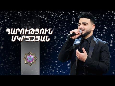 Ազգային երգիչ/National Singer2019-Season1-Episode13/Gala Show7/Harutyun Mkrtchyan-Patranqi Tevov