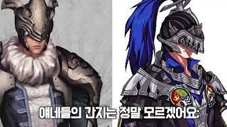 용하기로 소문난 마비노기 드라마~G25 캐릭터 관상학│마비노기 첫인상 반응
