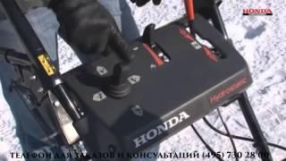 Honda HSS 970 ETS Snowblower