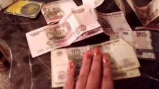 США. Русские деньги нашла в своем доме перед отъездом.