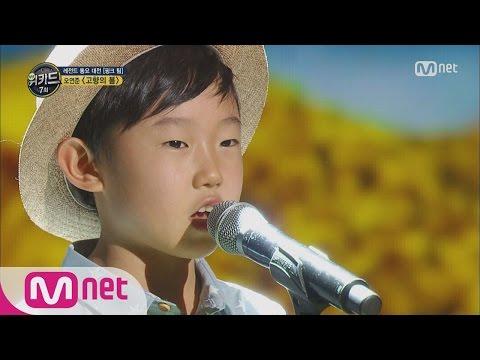 [WE KID] Jeju Boy Oh Yeon Joon, 'Spring in My Hometown' EP.07 20160331