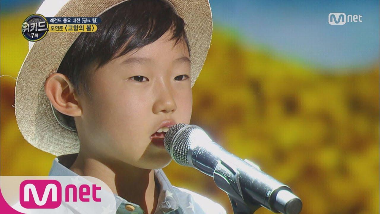 Download [WE KID] Jeju Boy Oh Yeon Joon, 'Spring in My Hometown' EP.07 20160331