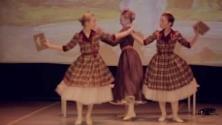 Как стать балериной, Алина 11 лет  Школа студия Илзе Лиепа