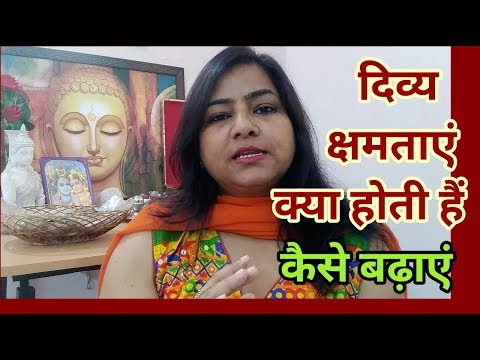 How to remove Devil souls from your life? // Reiki Master / Satya Narayan from YouTube · Duration:  11 minutes 39 seconds