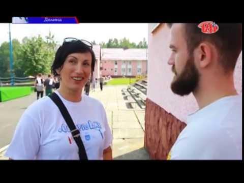 На Долинщині для вихованців дитячого табору відпочинку провели Олімпійський день (відеосюжет)