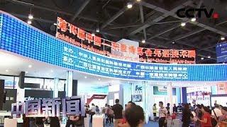 [中国新闻] 广西:400多个高精尖项目亮相中国东盟先进技术展 | CCTV中文国际