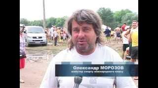 Cумы Мотокросс