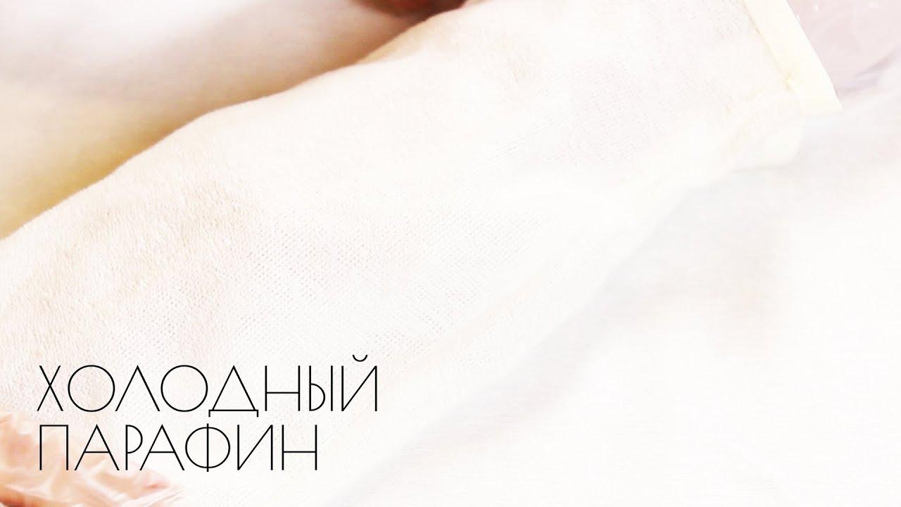 Интернет магазин depil предлагает купить парафины depileve, которые уникальны своим составом и превосходной пластичностью. У нас так же. Термоварежки и термоноски «depileve» – разработаны специально для усиления воздействия от процедуры «парафинотерапия для ног и рук». • кисточки.