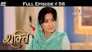 Shakti - 12th August 2016 - शक्ति - Full Episode (HD)
