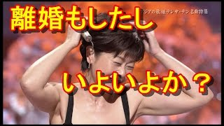 神野美伽 業界関係者がささやく ブレイクの予感 【関連動画】 4002 SC ♪...