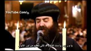 Ya Meem Reh Yeh Meem - مديحة يا م ر ي م
