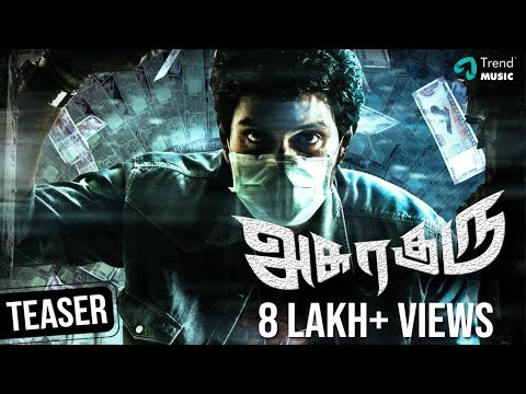 Asuraguru Tamil Movie | Official Teaser | Vikram Prabhu | Ma