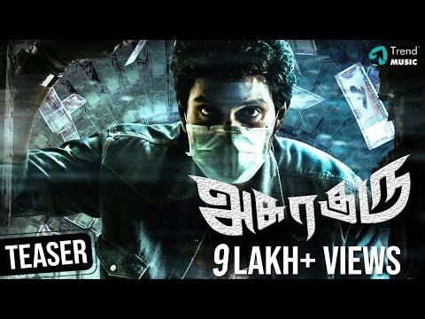 Asuraguru Tamil Movie | Official Teaser | Vikram Prabhu | Mahima Nambiar | Yogi Babu | TrendMusic