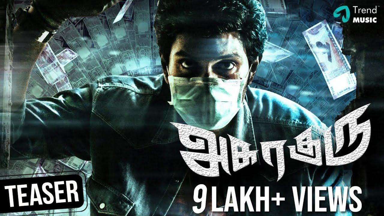 Download Asuraguru Tamil Movie   Official Teaser   Vikram Prabhu   Mahima Nambiar   Yogi Babu   TrendMusic