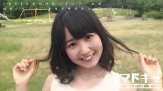 柴田阿弥ちゃんがお休みでかわりに惣田紗莉渚ちゃんが出演しています。