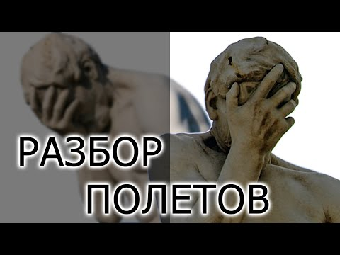 РАЗБОР ПОЛЕТОВ | Качество оператора - как сосед оценивал свой смартфон