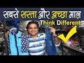 shirt manufacturers, jeans manufacturers, wholesale jeans, kids jeans, market in mumbai ulhasnagar,