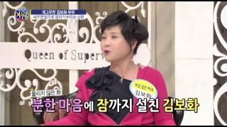 [예능]내조의여왕_40회