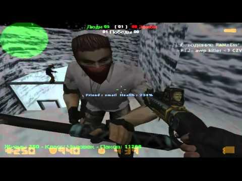 Counter Strike Стрелялки Прямое Попадание в Голову