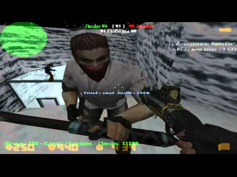 играем на зомби сервере Зомби Мясо№6
