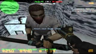 Counter-strike 1.6 зомби сервер №50