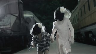 Download Sia - Never Give Up (from the Lion Soundtrack) [Lyric Video] Mp3 and Videos