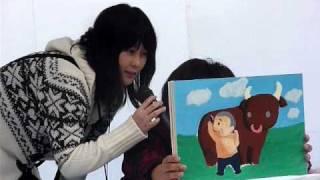 紙芝居 「田尻さんと田尻くんの物語」 ~和牛のルーツのおはなし~