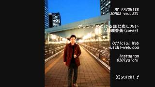 冬の女王、広瀬香美さんの代表曲のひとつ♪ サウンドのPOP感が今聞いても...