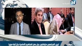 مراسل الإخبارية من لوزان: خرج الاجتماع من دون بيان ختامي ولم تحقق المفاوضات اي تقدم يذكر