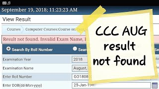 CCC AUG 2018 result not found. 😒😒   #CCC