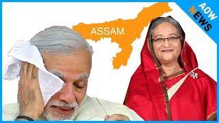 সাব্বাস বাংলাদেশ !! আসাম ইস্যুতে মোদীর ঘাম ঝরাচ্ছে বাংলাদেশ !! Assam Issue and Bangladesh |
