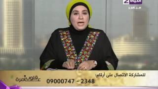بالفيديو.. كيف ردت 'نادية عمارة' على متصل أكد لها أن والده يحب خالته
