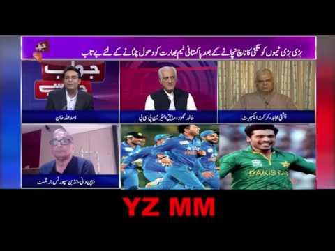 Pakistani Media on INDIA vs PAKISTAN Final Champions Trophy 2017 | The Epic Clash | Latest