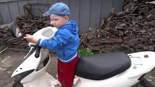 Скутер, Мопед, Детский Мотоцикл,Мотоциклы Для Детей, Дети На Мотоциклах И Квадроциклах !