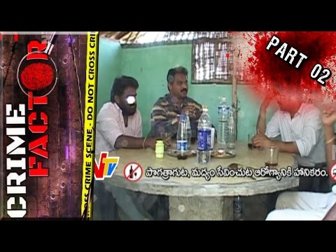 Mysterious Death Case of Two Real Estate Friends   Crime Factor Part 02   NTV