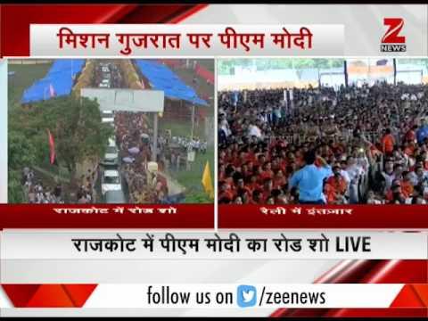 Watch: PM Modi's road show in Gujarat's Rajkot| प्रधानमंत्री मोदी के रोड शो में उमड़ा जनसैलाब