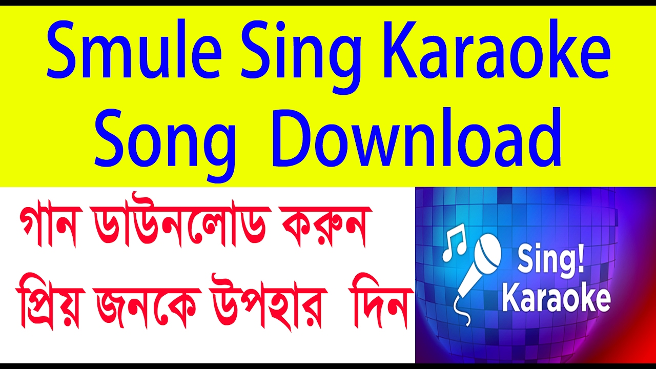 sing smule download
