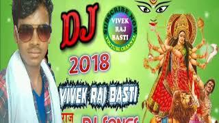 DJ song bhakti gana Ap3 bhojpuri 2018