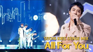 [SECHS KIES All FOR YOU STAGE MIX] 젝스키스 올포유 교차편집