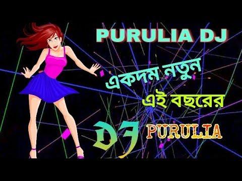new purulia dj song 2018 || purulia dj remix