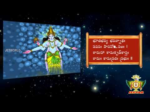 Sri Vishnu Sahasranamam by H.H Chinna Jeeyar Swamiji | Sri Vishnu Sahasranamam Stotram | Jet World