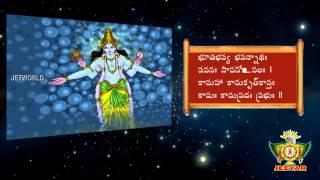 Sri Vishnusahasranamam by H.H Chinna Jeeyar Swamiji