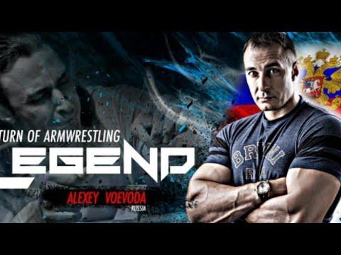 顏質超高的職業腕力選手 Alexey Voevoda阿列克謝·沃耶沃達 精彩片段剪輯