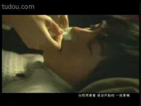 Yu Haoming - MV - I do, yes I do! (part I)- draft version