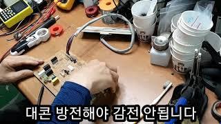 만도위니아 전원먹통 에어컨 PTS-150FW 단종 기판…