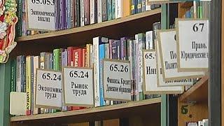 Книги из королёвских библиотек можно будет забрать насовсем