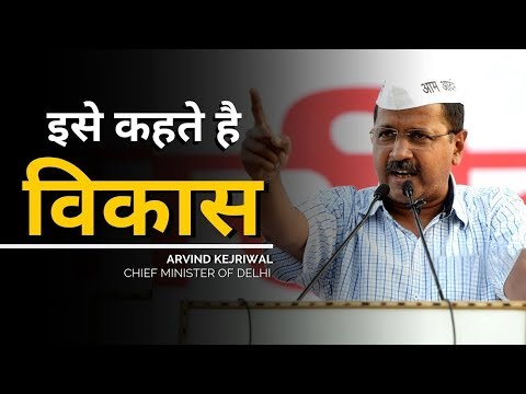 Vikas की असली परिभाषा | Arvind Kejriwal inaugurated RTR Flyover | Latest Speech