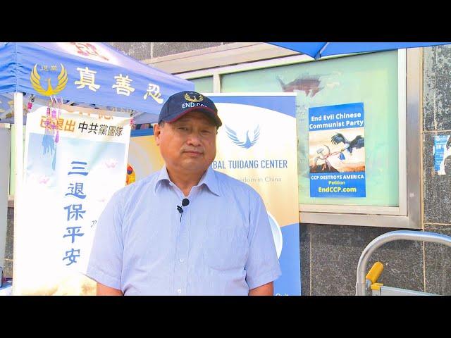 中国民主党主席:中国人的所有苦难都来自中共
